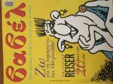Βαβέλ Τεύχος 221 Μάρτιος 2004