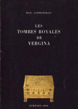Les tombes royales de vergina