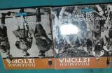 Μακεδονικος αγωνας 1903-1908 2 βιβλια