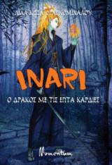 Inari - Ο δράκος με τις επτά καρδιές