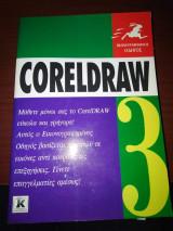 Coreldraw 3