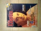 Περιοδικό Πίστα τεύχος 57