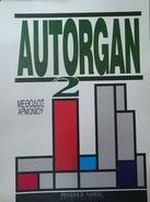 Autorgan Μέθοδος Αρμονίου 2