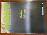 Περιοδικό Διαβάζω 1984 Αφιέρωμα στον Ρολάν Μπαρτ