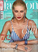 Hello Fashion Greece