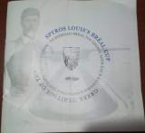 Το Κύπελλο Breal του Σπύρου Λούη και η ελληνική κληρονομιά των Ολυμπιακών Αγώνων